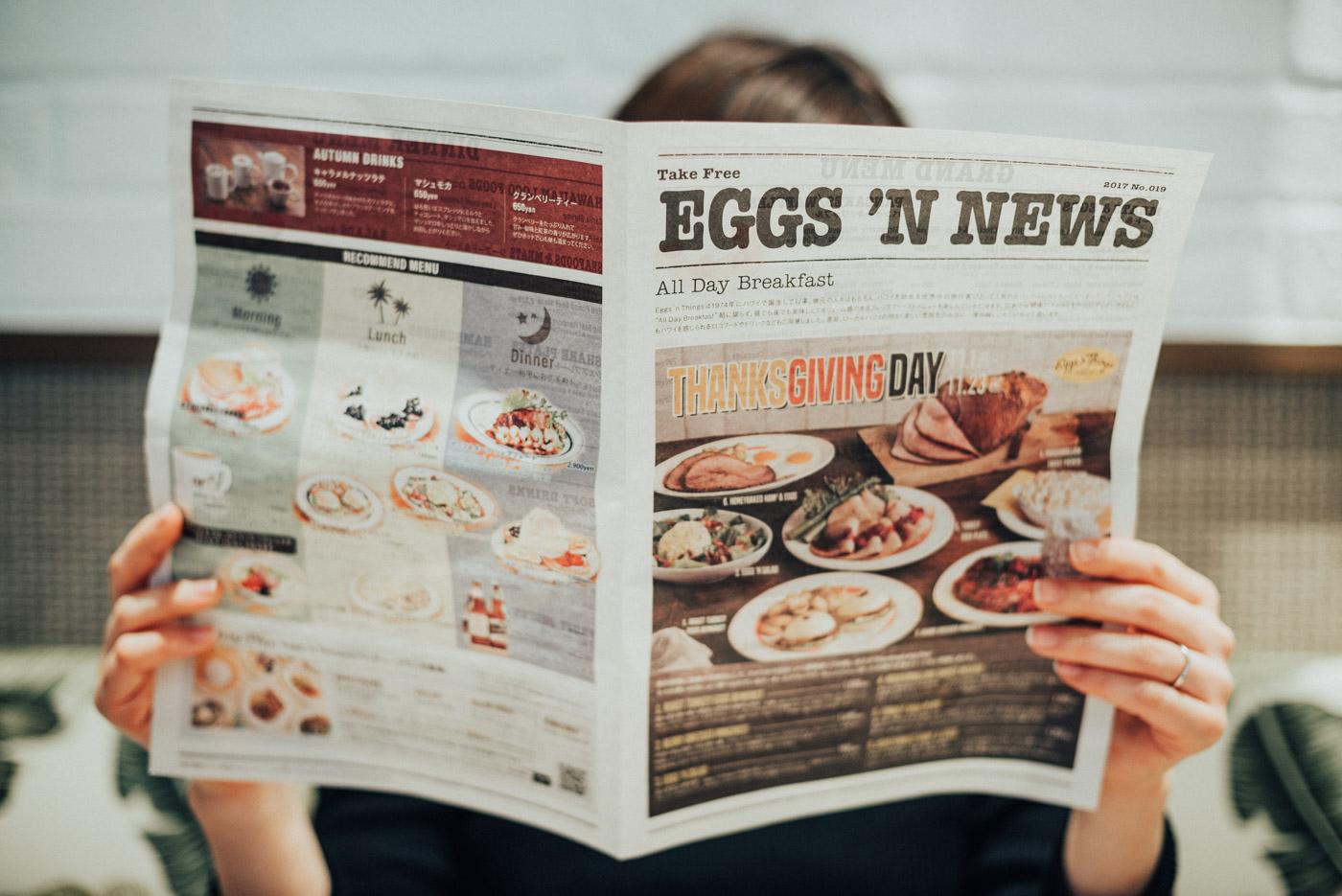 Eggs'n Things 銀座でパンケーキを食べる。インスタジェニックな週末のススメ。