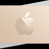 Apple Storeギフトカードの使い方と使い道を調べてみた