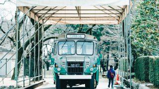 東京のエモいレトロスポット、江戸東京たてもの園に行ってきました。撮影時の注意なども。